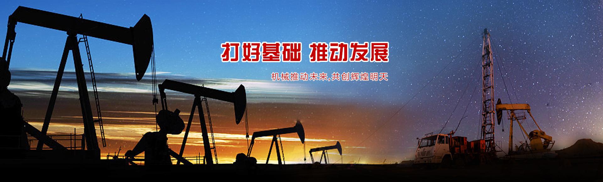 贵州亿博信誉平台工程